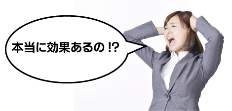 ハローワーク職業訓練 - blog.shiken-kunrenkou.org